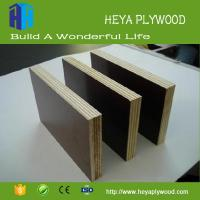 Buy cheap Cheap water resistant 3 - 30 mm plywood for tanzania for sale from wholesalers