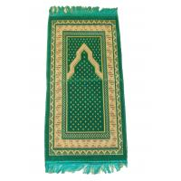 Buy cheap Best price quran flash player from wholesalers