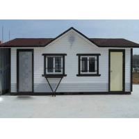 Buy cheap Modern Small Prefab ReadyMade Mobile Steel Cottages With 60m² ANT PH1709 product