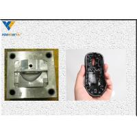 Buy cheap plastic Material computer mouse shell mould  and product from wholesalers