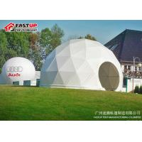 Buy cheap Commercial Dome Party Tent , Outside Event Dome Tent With Clear Window from wholesalers