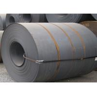 Buy cheap A36 SS400S S235JR Hot Rolled Steel Coil Thickness 1.2 - 20mm 12 - 25 Ton Weight from wholesalers