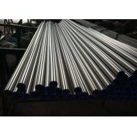 Buy cheap Food Grade Sanitary Stainless Steel Pipe , 304 316L Stainless Steel Dairy Pipe 2 / 3mm from wholesalers