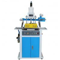Buy cheap Shine silver foil printing machine from upart equipment from wholesalers