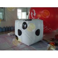 Buy cheap Big Cube Balloon product