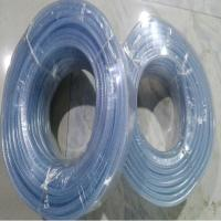 Buy cheap Fabric braided reinforced PVC hose from wholesalers