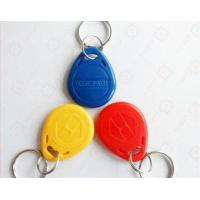 Buy cheap RFID Key Chain Card from wholesalers