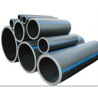 Buy cheap Super Qualityhdpe Pipe for Water Supply from wholesalers