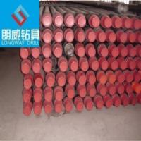 Buy cheap 2 3/8'' Water Well Drill Pipe for Sale from wholesalers