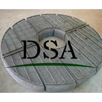 Buy cheap Technical Data Sheet Required for Droplet Separators from wholesalers
