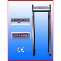 Buy cheap 6 Zones Walk Through Metal Detector Door from wholesalers