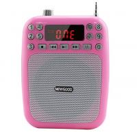 Buy cheap Digital Mini Wireless Speaker / Home Pocket Retro Radio Receiver Antenna Mini Fm from wholesalers