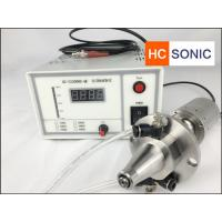 Buy cheap 30khz Low Velocity Mist Ultrasonic Ultrasonic Nebulizer Machine Non Clogging Nature from wholesalers
