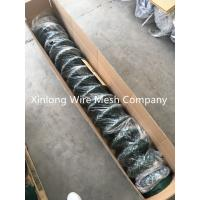 China Commercial Chain Link Fence Rolls Easy Install With ISO9001 / 2008 Certification on sale