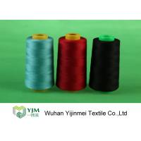 Buy cheap Excellent Evenness Polyester Core Spun Thread Dyed Ring Spun For Sewing from wholesalers