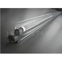 Buy cheap Sell T8 to T5 FL converter lamp fixture from wholesalers