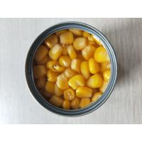 Buy cheap Home Delicious Yellow Sweet Corn Kernels 567G / 2500G / 2840G / 3KG from wholesalers