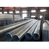 Buy cheap Large Diameter API 5L Spiral Welded Steel Pipe With Electro Galvanized Surface from wholesalers