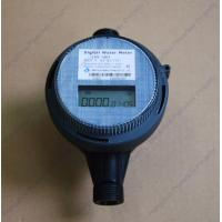 Buy cheap Multi Jet Electronic Water Meter Digital Full Plastic Class C For Purified Water from wholesalers
