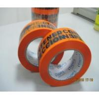 Buy cheap 2013 Cheap Printed Packing Tapes Wholesale Made in China with SGS certificates from wholesalers