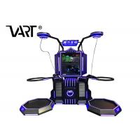 Buy cheap Double Player Virtual Reality Standing Machine With 80pcs Interactive Shooting Games from wholesalers