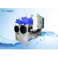 Buy cheap 8 Step Twin Compressor Water Cooled Water Chiller 200 Ton For Air Conditioner from wholesalers