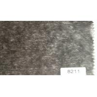 Buy cheap non woven fusible interlining 8211 from wholesalers
