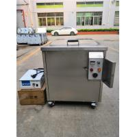 Buy cheap 40khz Digital Ultrasonic Cleaner Cleaning 3D Printed Parts On Plastic / Resin / Hard Wax from wholesalers