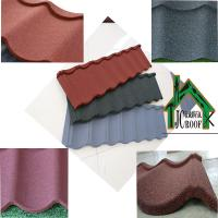 Buy cheap Building Material Stone Coated Metal Shinglescolor stone chips customized Milano tiles from wholesalers