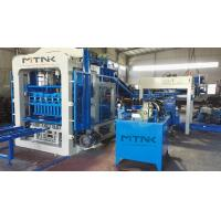 Buy cheap MQT5-15 Simple Line Cement Block Making Machine from wholesalers