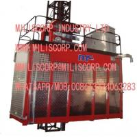 Buy cheap MC passenger hoist,,,whats app No.: 0 0 86 133 2406 3283 from wholesalers