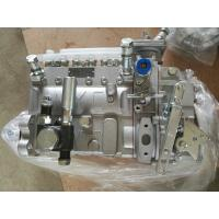 Buy cheap Original SDLG parts,LG936L Wheel Loader Spare Parts 4110001525046 INJECTION PUMP from wholesalers