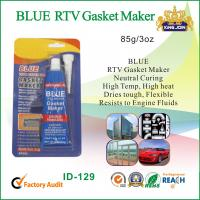 Buy cheap Neutral Curing Grey RTV Silicone Gasket Maker Flexible Resist To Engine Fluids from wholesalers