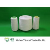 Buy cheap Raw White Ring Spun Polyester Yarn On Plastic Tube / High Tenacity Yarn product