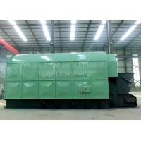 Buy cheap Food Industry Biomass Fired Steam Boiler Rice Husk Fired Steam Boiler from wholesalers