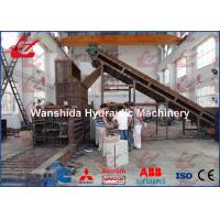 Buy cheap Auto Waste Paper Baler Machine Manual Belting With Feeding Conveyor Y82W-125 from wholesalers