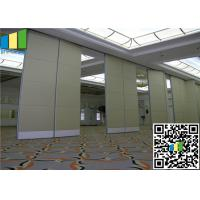 Acoustic Materials Used In Conference Room