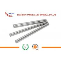 Buy cheap Ni70cr30 Annealed Nicr Alloy In Bar / Rod High Performance Nonmagnetic Bar from wholesalers
