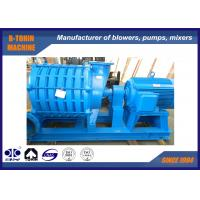 Buy cheap Low Noise Multistage Centrifugal Blower , wastewater treatment air blower from wholesalers