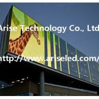 Buy cheap SMD Outdoor P8 LED Display Waterproof IP65  P6、P8、P10(DIP)、P10(SMD)、P12、P16、P20、P25 from wholesalers
