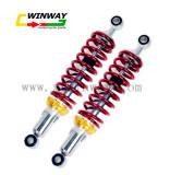 Buy cheap Ww-6222, Motorcycle Part, Motorcycle Rear Shock Absorber, from Wholesalers