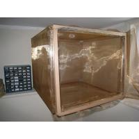 Buy cheap Faraday Cage from wholesalers
