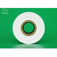 Buy cheap Blue Image Office Max Thermal Paper Rolls 2 1/4X85' Durable Normal White Color from wholesalers