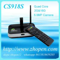 Buy cheap 2013 best android media player google tv box cs918s from wholesalers