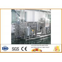 Buy cheap 3T/h SS304 Fruit and vegetable juice Tubular UHT Sterilizing Machine from wholesalers