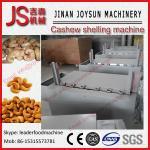 Buy cheap Small Farm Yellow Corn Peanut Shelling Machine Motor Or Diesel 2200r / min from wholesalers