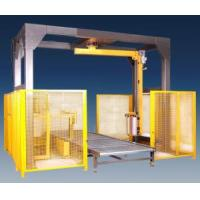 Buy cheap Rotary Arms Pre-Stretch Pallet Online Wrapping Machine (R1800F-PL) from wholesalers