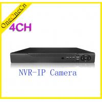 Buy cheap DHCP / PPPOE / FTP 4CH Network Video Recorders 720P / 960P with Sync playback from wholesalers