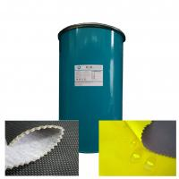 Buy cheap PUR hotmelt adhesive for laminated fabric from wholesalers