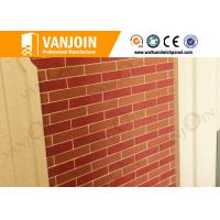 Buy cheap Flexible Acid Resistant Porcelain Soft Ceramic Tile Energy Saving from wholesalers